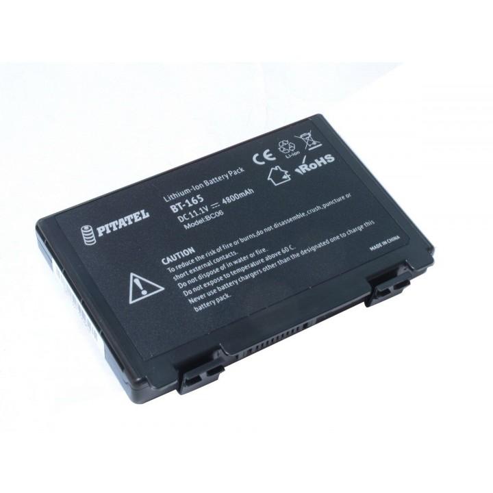 Аккумуляторная батарея Pitatel BT-165 для ноутбуков Asus K40/K50/P50