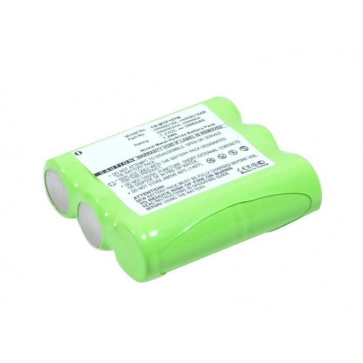 Аккумулятор HNN9044A, 9233A для Motorola HT10/Radius P10/Radius P50 Plus/Radius SP10 RSB-024