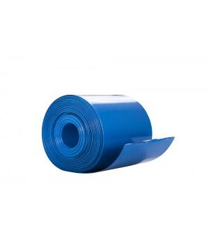 Термоусадочная трубка 0.1*110 мм