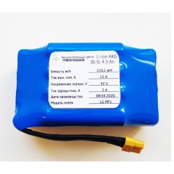 Аккумулятор  для гироскутера  (36V,4.3Ah,159.1Wh)