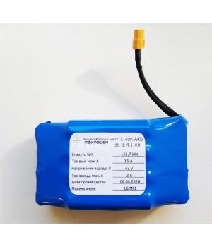Аккумулятор  для гироскутера (36V,4.3Ah,151.7Wh)