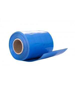 Термоусадочная трубкa 0.15*200 мм