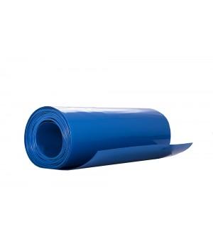 Термоусадочная трубка 0.15*370 мм