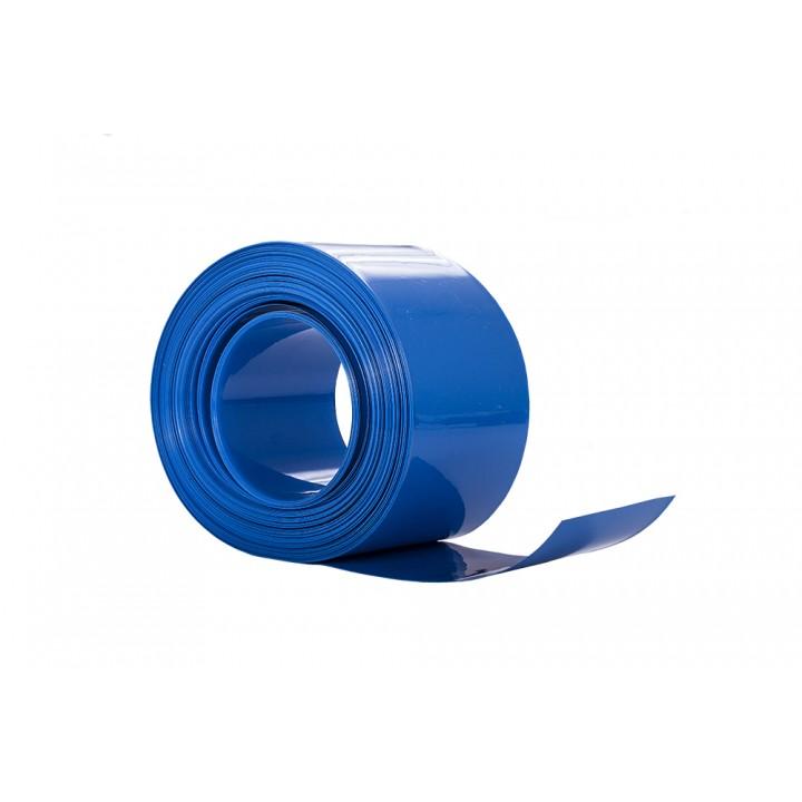 Термоусадочная трубка 0.1*80 мм