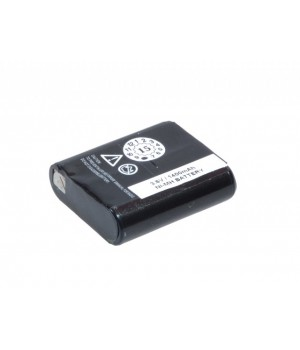 Аккумуляторная батарея Ni-Mh HKNN4002A для радиостанции Motorola TalkAbout T4800/TalkAbout T4900/TalkAbout T5000/T5025 3.6V 1400mAh